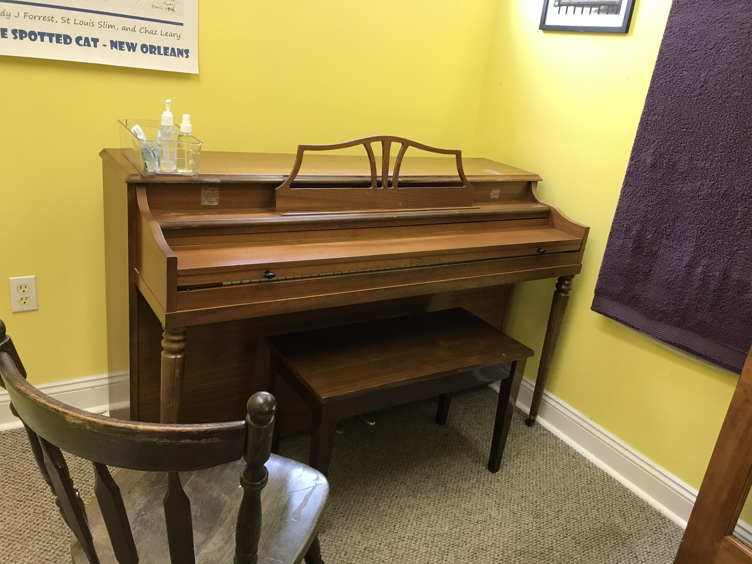 Piano Room 2